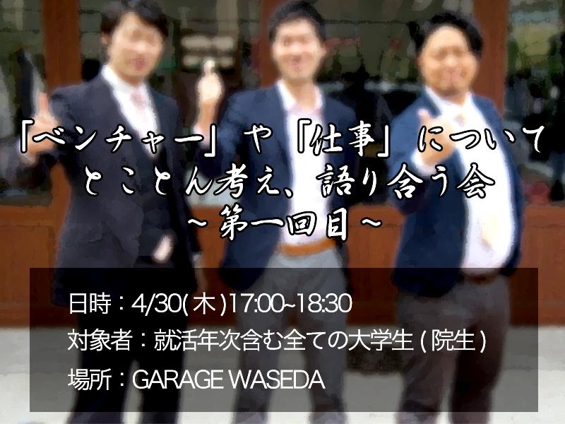 20150430_utill