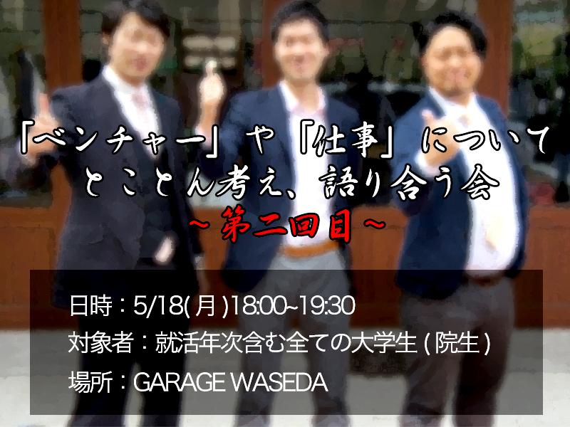 20150518_utill