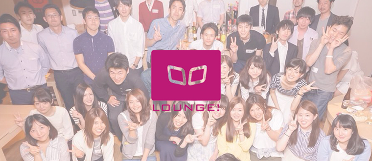 wsd_lounge_共通