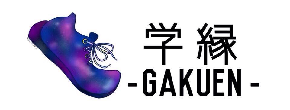 自己実現と自己研磨を実践していこうとする人の為の団体紹介サイト「学縁-Gakuen-」